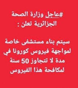 FB_IMG_1582917331480.jpg