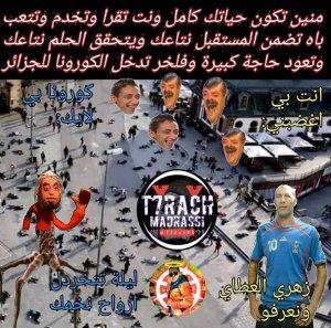 FB_IMG_1582917579482.jpg