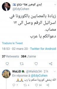 Screenshot_20200302-205934_Twitter.jpg