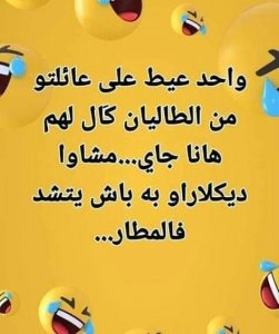 FB_IMG_1583593330424.jpg